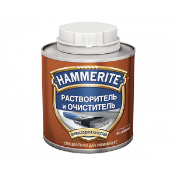 Растворитель и Очиститель Hammerite 2,5л